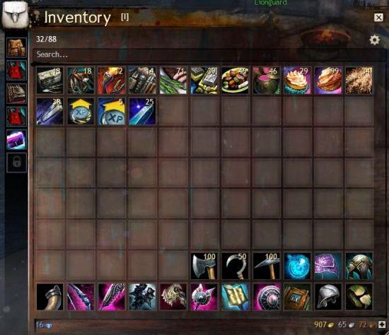 inventorycarrow